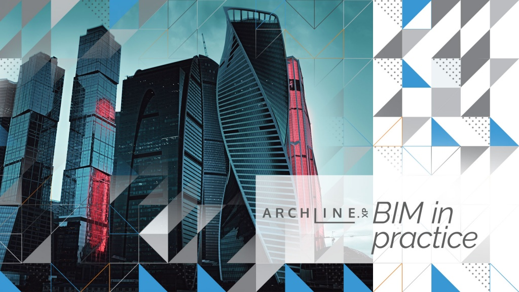 ARCHLine.XP Gateway to BIM #4